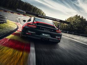 Sportfahrertraining in Monza